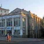 Бывший храм, а ныне кинотеатр в Севастополе
