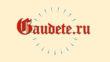 gaudete_from_promo-e1417431724728