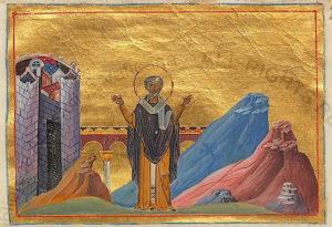миниатюра Минология Василия II, 979—989 гг.