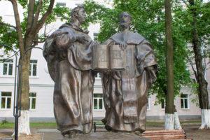 Памятник святым Кириллу и Мефодию в Твери